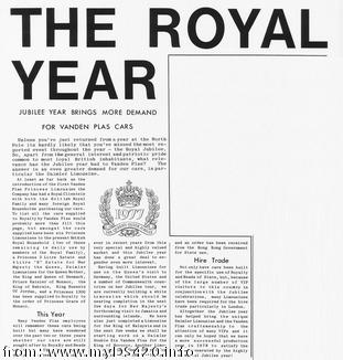 The Royal Year 1977